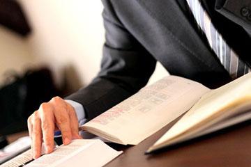 CONSIGLIO DI STATO, SEZ. IV, SENT. N. 4641 DEL 6/10/2015: INCARICHI DIRIGENZIALI ALLE AGENZIE FISCALI NULLI SENZA CONCORSO PUBBLICO